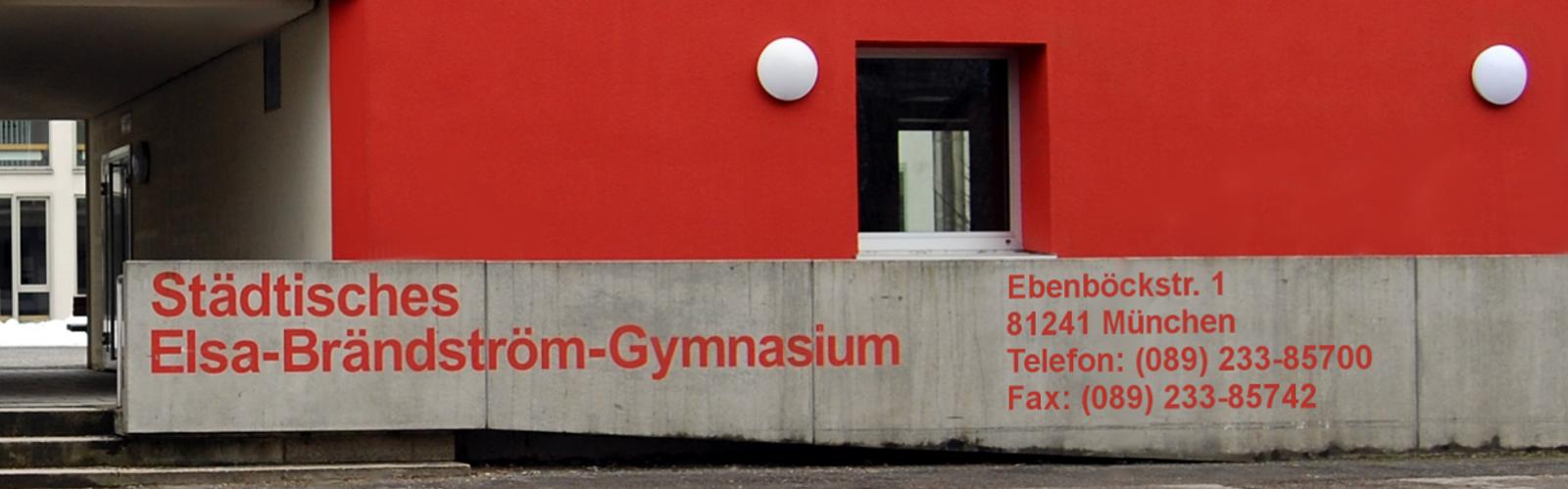 Städtisches Elsa-Brändström-Gymnasium München